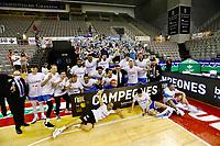 2021.06.20 Breogan Lugo , ascenso ACB