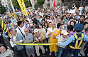 Anti Nukes Demostrators gather Prime Minister's Official Residence