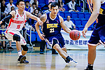 Kam Man Chun #21 of Winling Basketball Club handles the ball against the Nam Ching during the Hong Kong Basketball League game between Nam Ching vs Winling at Southorn Stadium on May 11, 2018 in Hong Kong. Photo by Yu Chun Christopher Wong / Power Sport Images