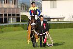 Apapane wins Japan's Filly Triple Crown with Shuka Sho win