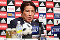 Soccer: Japan squad for FIFA World Cup Russia 2018 announced