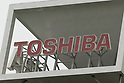 Toshiba avoids delisting from TSE by announcing its FY 2016 results