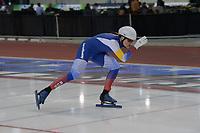 SPEEDSKATING: 13-02-2020, Utah Olympic Oval, ISU World Single Distances Speed Skating Championship, Team Sprint Ladies, Team RUS, ©Martin de Jong
