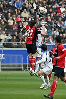 Sotirios Kyrgiakos (Eintracht) klaert gegen Stanislav Sestak (Bochum)<br /> Eintracht Frankfurt vs. VfL Bochum, Commerzbank Arena<br /> *** Local Caption *** Foto ist honorarpflichtig! zzgl. gesetzl. MwSt. Auf Anfrage in hoeherer Qualitaet/Aufloesung. Belegexemplar an: Marc Schueler, Am Ziegelfalltor 4, 64625 Bensheim, Tel. +49 (0) 6251 86 96 134, www.gameday-mediaservices.de. Email: marc.schueler@gameday-mediaservices.de, Bankverbindung: Volksbank Bergstrasse, Kto.: 151297, BLZ: 50960101