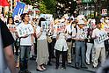 Anti Shinzo Abe protesters rally in Tokyo