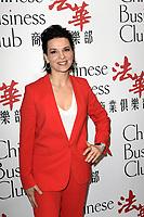 Juliette BINOCHE - Chinese Business Club a l'occasion de la Journee Internationale de la Femme - 8 mars 2017 - Paris - France