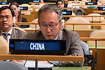 The representative of China exercises his country's right of reply during the general debate of the General Assembly's seventy-first session<br /> <br /> <br /> <br /> General Assembly Seventy-first session 20th plenary meeting<br /> <br /> General Debate
