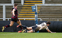 Tuesday 28th February 2017 | ULSTER SCHOOLS CUP SEMI-FINAL<br /> <br /> Paul Kerr during the Ulster Schools Cup Semi-Final between MCB and BRA at Kingspan Stadium, Ravenhill Park, Belfast, Northern Ireland. <br /> <br /> Photograph by John Dickson | www.dicksondigital.com