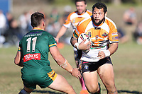 First Grade Rd 14 2018 Entrance Tigers v Wyong Roos