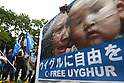 Uighurs call for freedom in China