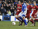 08/03/2008    Copyright Pic: James Stewart.File Name : sct_jspa08_qots_v_dundee.STEPHEN DOBBIE SCORES THE FIRST.James Stewart Photo Agency 19 Carronlea Drive, Falkirk. FK2 8DN      Vat Reg No. 607 6932 25.Studio      : +44 (0)1324 611191 .Mobile      : +44 (0)7721 416997.E-mail  :  jim@jspa.co.uk.If you require further information then contact Jim Stewart on any of the numbers above........