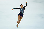 TAIPEI, TAIWAN - JANUARY 25:  So Youn Park of South Korea performs her routine at the Ladies Free Skating event during the Four Continents Figure Skating Championships on January 25, 2014 in Taipei, Taiwan.  Photo by Victor Fraile / Power Sport Images *** Local Caption *** So Youn Park