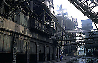 Benxi Iron and Steel Group in Liaoning. China's second-largest steelmaker Anshan Iron & Steel Group has merged with smaller rival Benxi Steel Group to create a company with capacity that will match the mainland's biggest steelmaker, Shanghai Baosteel Group..22 Aug 2005