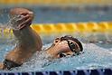 Swimming: Japan Open 2018