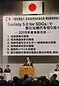 Prime Minister Shinzo Abe delivers a speech at Keidanren's General Assembly