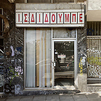 A closed down travel agency on Makedonikis Aminis Street.