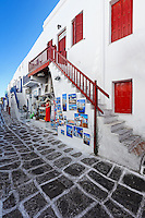 The picturesque alleys inside Chora of Mykonos, Greece