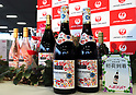 First bottles of 2018 vintage Beaujolais Nouveau arrive in Tokyo