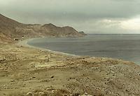 DESTRUCCION A TODA COSTA 2010 (DTC2010) Playa de El Algarrobico, Carboneras, Almeria. Aprox 1969. © Colección personal Pedro Armestre