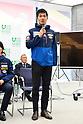 Alpine Skiing : Japan Para-ski Federation attends press conference