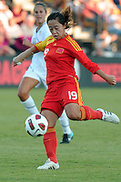 Chinese midfielder Qu Shanshan follows the play and strikes this rebound for the equalizing goal in the match's 33rd minute. The U.S. Women's National Team defeated the People's Republic of China, 2-1, Saturday, October 2, 2010, at the Atlanta Beat-KSU Soccer Stadium in Kennesaw, Georgia.