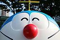 Doraemon figures displayed at Roppongi Hills