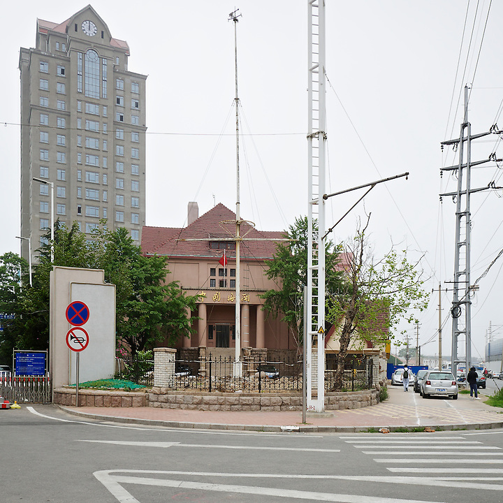 Custom House (c.1914), Qingdao (Tsingtao).  Still In Official Use But The Newer Headquarters Tower Is Immediately Behind.