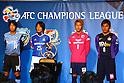 2014 J.League Kick Off Conference