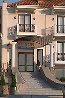 Ateron suites Hotel, Amindeo, Macedonia, Greece , Amyndeon