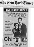 David Henry Hwang's Chinglish on Broadway