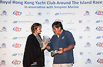 winners pose at the stage during the prize giving ceremony of the Around the Island Race 2014 at Royal Hong Kong Yacht Club on November 17, 2014 in Hong Kong, China. Photo by Xaume Olleros / Power Sport Images