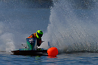 1-US   (Outboard Hydroplanes)