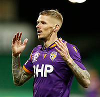 23rd May 2021; HBF Park, Perth, Western Australia, Australia; A League Football, Perth Glory versus Macarthur; Andy Keogh of Perth Glory reacts to being called offside after scoring in the third minute