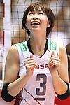 Saori Kimura (JPN), AUGUST 26, 2015 - Volleyball : FIVB Women's World Cup 2015 1st Round between Japan 3-0 Kenya  in Tokyo, Japan. (Photo by Sho Tamura/AFLO SPORT)