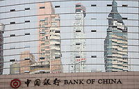 Reflection of building on a Bank of China branch in Nanjing, China...