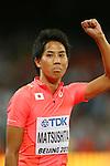 Yuki Matsushita (JPN), <br /> AUGUST 22, 2015 - Athletics : <br /> 15th IAAF World Championships in Athletics Beijing 2015 <br /> Men's 400mH Heats <br /> at Beijing National Stadium in Beijing, China. <br /> (Photo by YUTAKA/AFLO SPORT)