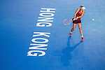 15 October 2015 - WTA Prudential Hong Kong Tennis Open 2015