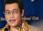 """October 28, 2016, Tokyo, Japan - Japanese comedian and singer Pikotaro attends a press conference at the Foreign Correspondents' Club of Japan on Friday, October 28, 2016. Picotaro was awarded a Guineness World Record certificate for his hit song, """"PPAP"""" which made it on the Billboard Hot 100 as the shortest song ever. (Photo by AFLO)"""