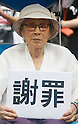 """Korean demonstrators demand an apology from Japan in the 1188th weekly """"Wednesday Demonstration"""