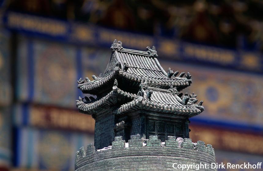 China, Lama-Tempel in Peking, Bronze des Weltberg Sumeru