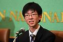 Toramaru Shibano becomes first teenager to win Go Meijin title
