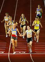 Aviva Trials 20090710