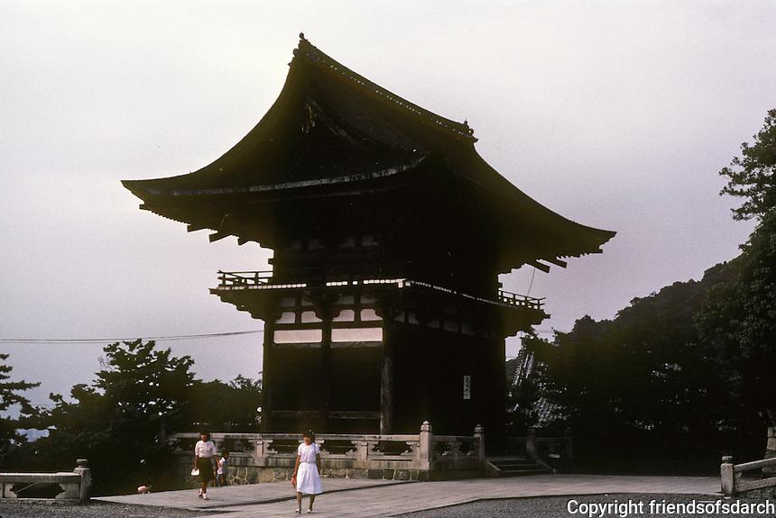 Kyoto: Todaiju Temple Precinct--smoggy day. Photo '81.