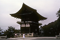 Kyoto: Todaiju Temple Precinct--smoggy day. Photo '81.