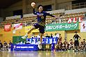 Handball : 45th Japan Handball League