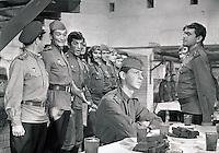 """В бой идут одни """"старики"""" (1973)"""