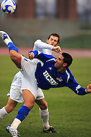 Tino Nunez (#3 UCSB) kicks the ball around the OSU Defender during their loss to Ohio State University on 12/2/2007 in the 3rd round of the 2007 NCAA Collage Cup.