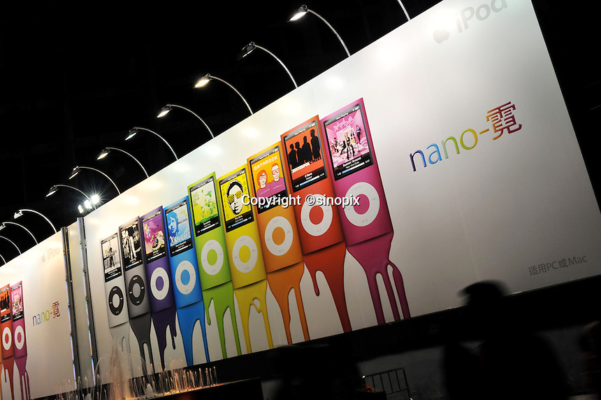 An advertising billboard of Ipod nanos in Guangzhou, Guangdong Province, China..