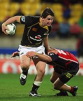 080927 Air NZ Cup Rugby - Wellington v Tasman