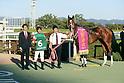Horse Racing: KBS Kyoto Sho Fantasy Stakes